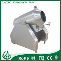Chuhe commerical automatic chestnut frying machine china supplier Manufactures