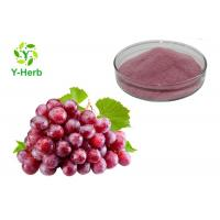 Water Soluble Drink Ingredients Food Grade Grape Flavor Juice Concentrate Powder Manufactures