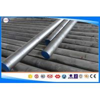 Dia 80-1200 Mm Forged Steel Bars , AISI4140 / 42CrMo4 Hot Forged Round Steel Bar Manufactures