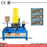 flat bar grinding machine with water cooling