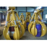 Special Joint Orange Peel Grab Bucket 5 Clawfor Hyundai R220 Excavator Efficiently Manufactures