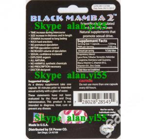 Buy cheap NEW Black Mamba 2 Premium Triple Maximum Male Enhancement Pill from wholesalers