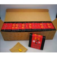 China Hard Seven Days Top Rated Male Enlargement Pills / Long Time Medicine on sale