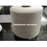 China Melange sweater knitting Inmitation Rabbit hair yarn Nm 48/2 Viscose Nylon PBT DTY filament core spun yarn on sale
