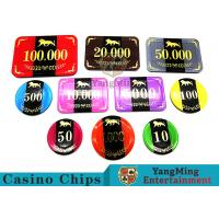 3.3mm Thickness Professional Poker Chips With Aluminum Security Chips Case Manufactures