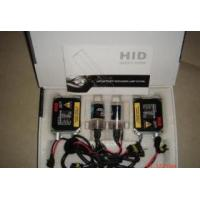 HID kits, HID LIGHT, auto lighting, HID wholesale Manufactures