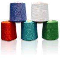 China 1200d --8800dtex polyester yarn on sale