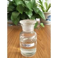 Elaborate Medicine Grade Sodium Methoxide Methanol Colourless Liquid Manufactures