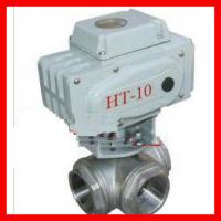 Vertical 3 Way Ball Valve / Stainless Steel Ball Check Valve Durable for sale