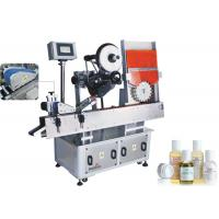 Pharmaceutical Vial Sticker Labeling Machine 10-30 mm Bottles Diameter Manufactures