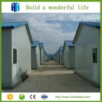 HEYA small prefab modern steel movable container house design Manufactures