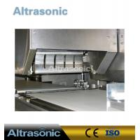 China Robotic Inline 20KHZ  Ultrasonic Food Cutter  With Multiple Length Titanium Alloy on sale
