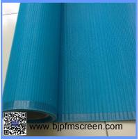 Polyester Spiral Filter Screen for Dewatering
