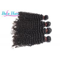 Smooth Kinky Curly Grade 7A Virgin Hair , Red / Blonde Brazilian Human Hair Wefts Manufactures