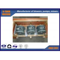 DN32 1.5KW HC-401S Rotary Air Blower for family sewage Aeration Manufactures