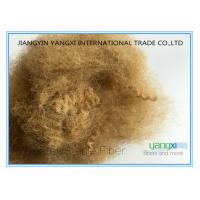 7 Denier Hollow Conjugated Siliconized Polyester Fiber , Polyester Pillow Stuffing Manufactures