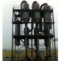 High Salt Chemical Wastewater Multiple Effect Evaporation Crystallization for sale