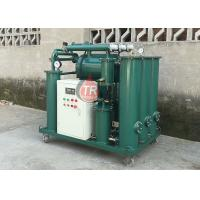 PLC Automatic Controlling Insulation Oil Purifier With Vacuum Oil Degasifier Manufactures