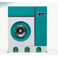 Computer Control Industrial Dry Cleaning Machine , Cloth Dry Cleaner Machine 8kg Manufactures