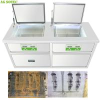 Clean 300 Molds Maintenance And Cleaning Ultrasonic Mold Cleaning Machine Manufactures
