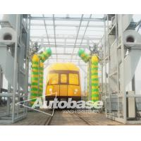Train & Tram wash systems Manufactures