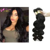 24 Inch Body Wave Virgin Brazilian Hair Weaving 1b , Can Be Colored Well Manufactures