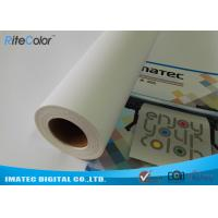 Large Format 380gsm Inkjet Print Matte Cotton Canvas Roll for Eco Solvent Ink Manufactures