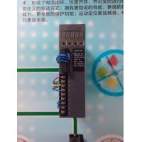 4 6 8 Lines Stepper Motor Driver 5A For CNC Machine / Engraving Machine Manufactures