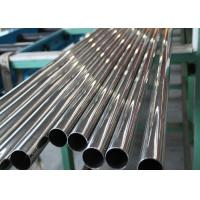 Anti Wear SS 304 Pipe , 304H 304L Stainless Steel Tubing 6 To 1400mm Outer Diameter Manufactures