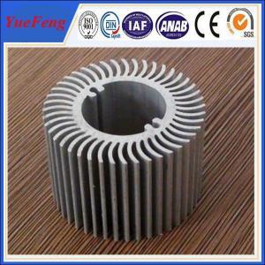 Custom aluminium heatsink / 6000 series heat sinking circular aluminium profile Manufactures