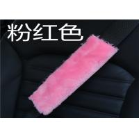 Car Safety Sheepskin Seat Belt Cover Customzied Sizes With Soft Feeling Manufactures