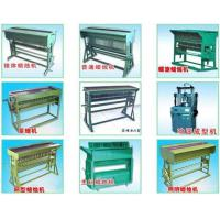 China Candle Making Machine on sale