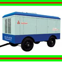 High efficient mining mobile air compressor diesel driven 140L 95 HP 55Kw Manufactures
