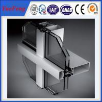 NEW! 6000 series aluminum curtain wall extrusion profiles, china aluminium profiles Manufactures