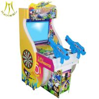 Hansel low price kids arcade game center small simulating game machine for sale Manufactures
