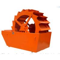 China Industry sand washing machine from China manufacturer on sale