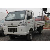 China 1~2 tons New Condition china made in ce approved electric mini truck for sale on sale