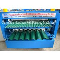 China Horizontal Speed 15-18m / min Cold Roll Former , Corrugated roofing sheet making machine on sale