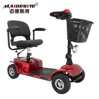 China Lead-acid Battery Powered Scooters , Travel Mobile Scooters For Disabled on sale