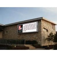 IP65 Led video wall panels Manufactures
