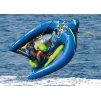 Inflatable Towable Water Sports Inflatable Flying Manta Ray For Water Sport Game Manufactures