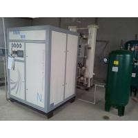 Food Industry PSA Nitrogen Generator whole System For Beer / Snack / Milk / Red Wine Manufactures