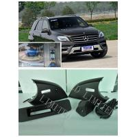 360 Deree AVM Parking system,Car Backup Camera Systems IP67 With Cyclic Video Recording with Benz ML Manufactures