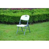 China Relaxing Foldable Plastics Chair YZ-Y28 on sale