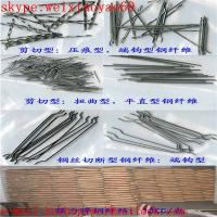 Low Carbon Steel Fiber With Loose Manufactures