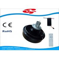 24V 50/60hz DC Brushless Motor Remote Control For Decorative Ceiling Fan Manufactures