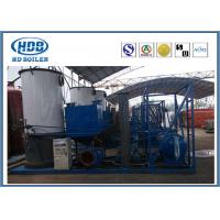 Vertical Thermal Oil Boiler System Coal Fired , Thermo Steam Boiler Environmental Friendly Manufactures