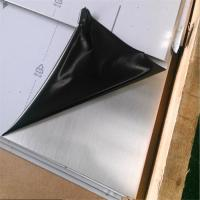 stainless steel 304 hairline sheet size 1219*2438mm Manufactures
