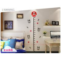 Chinese 12 animal signs acrylic self-adhesive children measure height wall sticker, growth chart sticker Manufactures