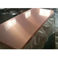 1000- 2200mm Width Thin Copper Sheets , Hot Rolled Copper Sheet Plate Manufactures